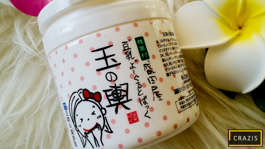 Moritaya Tofu Yogurt Mask Pack