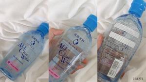 Nuoc tay trang cho da dau Senka All Clear Water 1